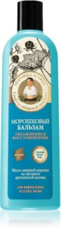 Babushka Agafia Cloudberry après-shampoing hydratant pour cheveux secs