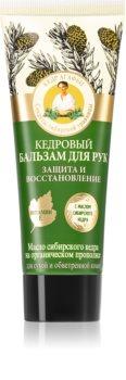 Babushka Agafia Cedar защитен крем за ръце