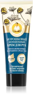 Babushka Agafia Cloudberry Anti-aldringscreme til hænder