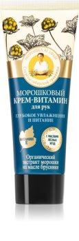 Babushka Agafia Cloudberry hydratační krém na ruce s vitamínem E