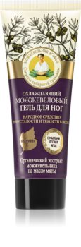 Babushka Agafia Juniper крем для ног с холодящим эффектом