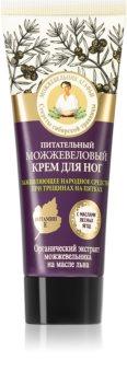 Babushka Agafia Juniper питательный крем для пяток