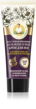 Babushka Agafia Juniper Restoring Cream On Corns And Calluses