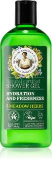 Babushka Agafia Hydration & Freshness хидратиращ душ гел