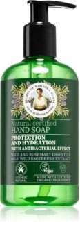 Babushka Agafia Natural Certified натуральное мыло для рук