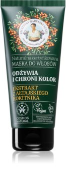 Babushka Agafia Nourishment & Colour Protection маска для защиты цвета
