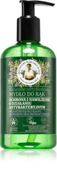 Babushka Agafia Protection & Hydration жидкое мыло для рук