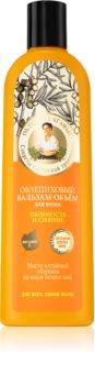 Babushka Agafia Sea Buckthorn balzam za volumen in sijaj