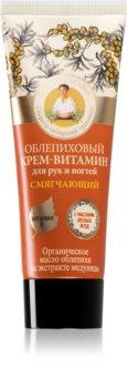 Babushka Agafia Sea Buckthorn облепиховый бальзам для рук и ногтей