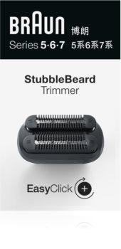 Braun Series 5/6/7 StubbleBeard Trimmer Тример за брада резервна самобръсначка
