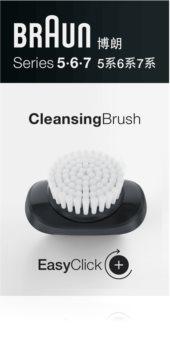 Braun Series 5/6/7 Cleansing Brush чистящая щетка дополнительная насадка