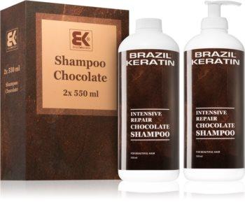 Brazil Keratin Chocolate выгодная упаковка (для поврежденных волос)