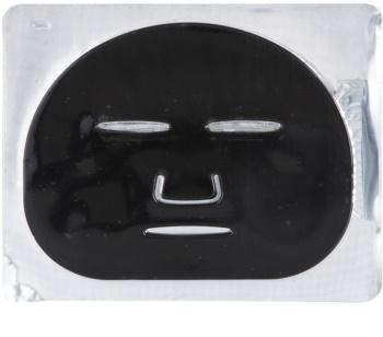 Brazil Keratin Deep Sea Mask maschera detossinante viso