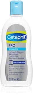 Cetaphil PRO Itch Control лечебное ухаживающее средство для атопичной кожи