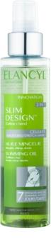 Elancyl Slim Design Olja för smalhet  Anti-celluliter och hudbristningar