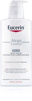 Eucerin AtopiControl легкая увлажняющая эмульсия для зудящей и раздраженной кожи