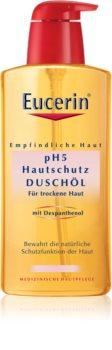 Eucerin pH5 масло для душа для чувствительной кожи