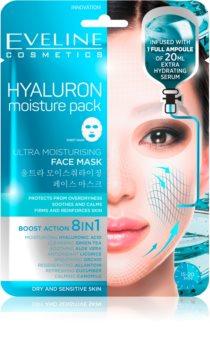 Eveline Cosmetics Hyaluron Moisture Pack силно хидратираща успокояваща платнена маска