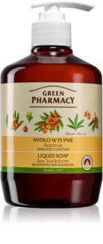 Green Pharmacy Hand Care Sea Buckthorn sabonete líquido
