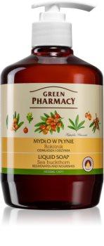 Green Pharmacy Hand Care Sea Buckthorn savon liquide