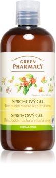 Green Pharmacy Body Care Shea Butter & Green Coffee gel de dus racoritor