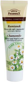 Green Pharmacy Hand Care Chamomile regenerierende und beruhigende Creme für Hände und Fingernägel
