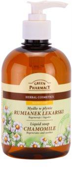 Green Pharmacy Hand Care Chamomile săpun lichid