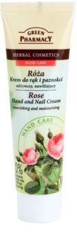Green Pharmacy Hand Care Rose питательный и увлажняющий крем для рук и ногтей