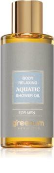 Greenum Aquatic душ-масло с грижа за тялото за мъже