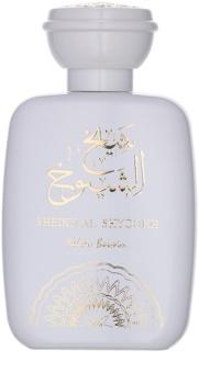 Kelsey Berwin Sheikh Al Shyookh Eau de Parfum pour femme