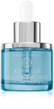 KORIKA Korean Heritage зволожувальна сироватка для шкіри обличчя з 8видами гіалуронової кислоти