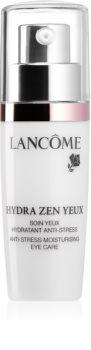 Lancôme Hydra Zen очен гел  против отоци