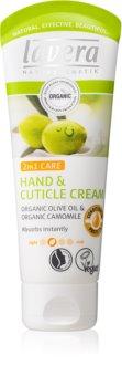 Lavera Olive & Camomile подхранващ крем за ръце и нокти 2 в 1