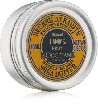 L'Occitane Karité Shea Butter Organic Certified BIO 100% Shea Butter For Dry Skin