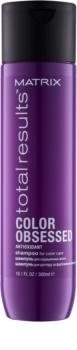 Matrix Total Results Color Obsessed шампунь для фарбованого волосся