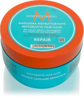 Moroccanoil Moisture Repair Regenerating Mask for All Hair Types