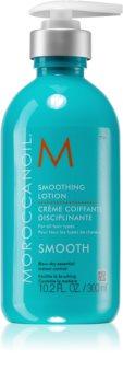 Moroccanoil Smooth uhlazující krém pro nepoddajné a krepatějící se vlasy