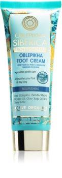 Natura Siberica Oblepikha (Sea-Buckthorn) Foot Cream