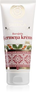 Natura Siberica Loves Latvia подхранващ крем за тяло