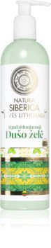 Natura Siberica Loves Lithuania релаксиращ душ гел