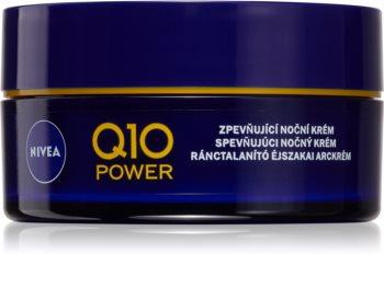 Nivea Q10 Power нощен крем  за всички типове кожа на лицето