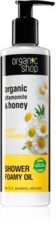 Organic Shop Organic Chamomile & Honey njegujuće ulje za tuširanje