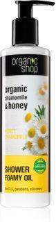 Organic Shop Organic Chamomile & Honey pečující sprchový olej