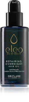 Oriflame Eleo защитно масло За коса