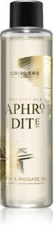 Oriflame Irresistible Aphrodite Body Massage Oil