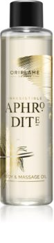 Oriflame Irresistible Aphrodite tělový a masážní olej