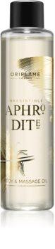 Oriflame Irresistible Aphrodite ulje za masažu tijela