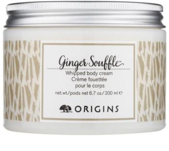 Origins Ginger Souffle™ creme relaxante para corpo
