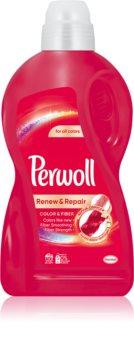 Perwoll Renew & Repair Color & Fiber гел за перална машина