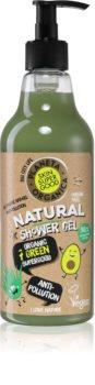 Planeta Organica Organic 7 Green Supergood почистващ душ гел